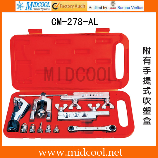 45 Traditional Extrusion Type Flaring Tool Kits CM-278-AL45 Traditional Extrusion Type Flaring Tool Kits CM-278-AL