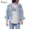 2017 New Arrival Spring Autumn Floral Leaf Embroidery Short Denim Jackets Grils Vintage Casual Denim Coat For Women Plus Size