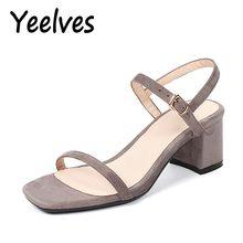 91650bd99e8 Yeelves-Sexy-Femme-Nude-Block-High-Heels-Sandals -Ankle-Strap-Grey-Chunky-Heel-Women-Open-Toe.jpg 220x220.jpg