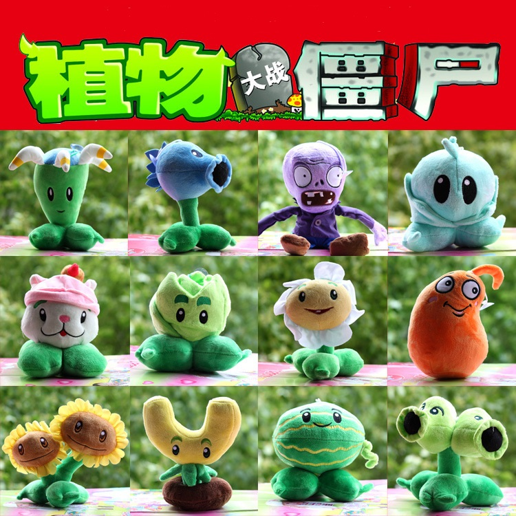 Free shipping popular toys dolls Plants vs Zombies Soft Plush Toy Doll Game Figure Statue Baby Toy for Children Gifts