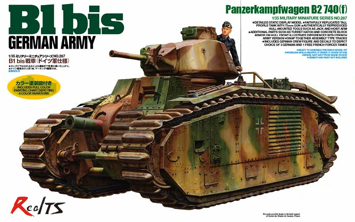 RealTS Tamiya model 35287 1/35 B1 bis Tanks (German Army Ver.) plastic model kit anon маска сноубордическая anon somerset pellow gold chrome