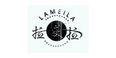 Лого бренда Lameila из Китая