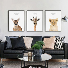 HAOCHU Nordic Canvas Print Art Painting Poster Cute Pet Animal Personality Home Decoration Wall Picture For Living Room Bedroom nordic minimalist cute animal children s room canvas painting art print poster picture wall living room bedroom home decor