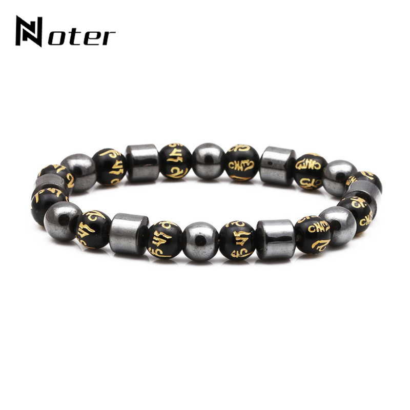 Noter Letter Runes Beads Buddha Bracelet Charms Hematite Natural Stone Beads Braslet For Mens Han Jewelry Accessories