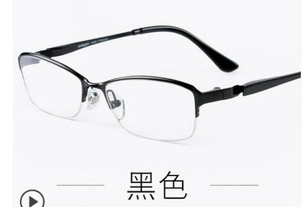 Business titanium glasses frame male half frame small face glasses frames myopia glasses female comfort eyes box myopia small bo