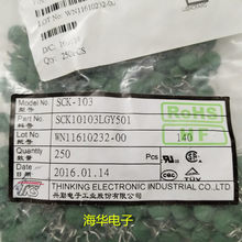 100% novo e original SCK103 SCK10103 10D-10 10R 10MM termistor NTC