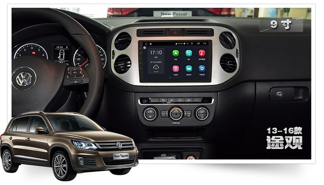 pour vw tiguan 2014 2015 voiture multim dia no dvd lecteur. Black Bedroom Furniture Sets. Home Design Ideas