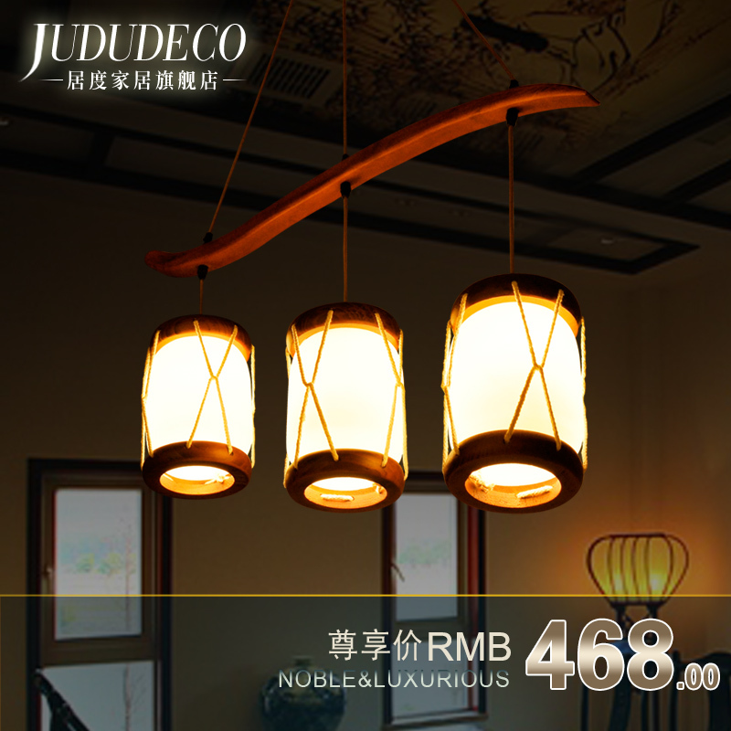 New Chinese Korean Style Restaurant Lamp Chandelier Three Creative Wood Porch Light Fixture Retro Japanese Bar In Pendant Lights From