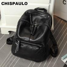 CHISPAULO бренд высокое качество яловичный спилок кожаные женские рюкзак старинные рюкзак для девочек-подростков повседневная женская сумка N015