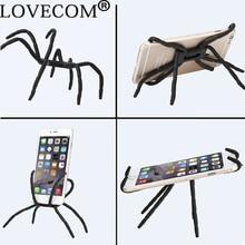 Universal Spider Mobile Phone Holder