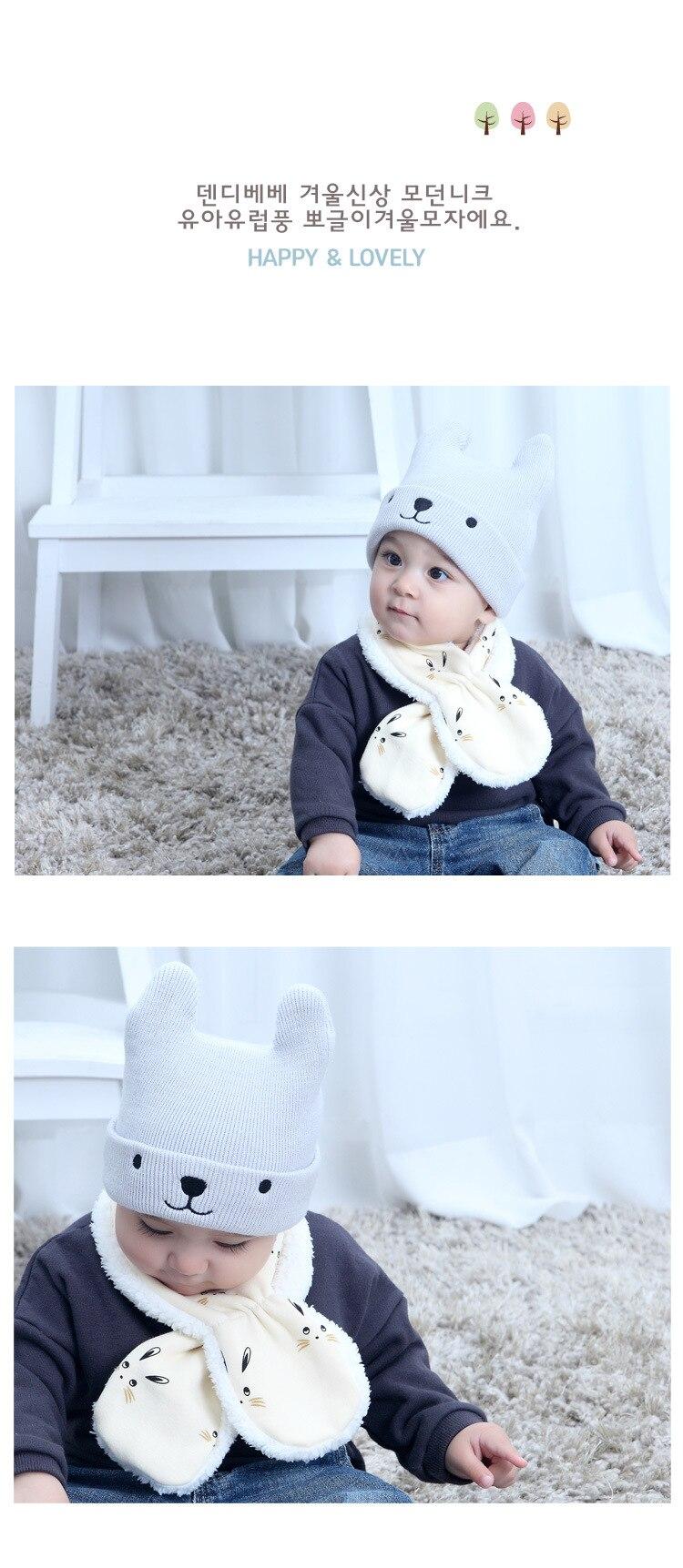 Emon children's winter baby bibs Warm Scarf Kid Heart Shape Pattern Baby boys girls Scarf Neck With Velvet Thickening muffle (1)