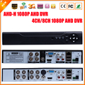 HKES 2017 New 1080P  AHD-H 4 Channel AHD DVR Recorder Video Recorder 8 Channel AHD DVR 1080P AHDH For 1080P AHD Camera