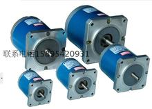Permanent Magnet Low Speed Synchronous Motor 55tdy060rpm/115rpm