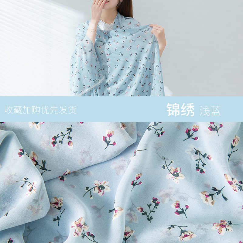 150cm*50cm blue flower print Chiffon Fabric fashion Dress Fabric Skirt Party Decorator summer dress cloth patchwork material