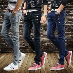 Осенние и зимние мужские простые облегающие эластичные брюки для подростков Модные трендовые мужские джинсы с тремя рядами пуговицами