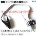 Soic8 SOP8 IC Clip + adaptador de corriente Universal para 24C 93C 25 series SOIC SOP Chips G540 RT809F EZP2010 TOP3000