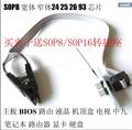 Soic8 SOP8 IC clipe adaptador tomada para 24C 93C 25 dip SOP Chips G540 RT809F EZP2010 TOP3000
