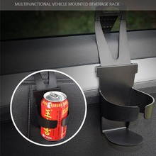 Универсальная стильная кружка для автомобиля, автомобильный держатель для бутылки для грузовика, держатель для бутылки с водой, подставка для кофейных стаканчиков, органайзер для внутренних напитков