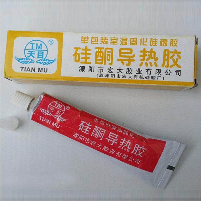 1 Pcs High Quality Silicone Thermal Conductive Adhesive Solidification Curing Glue Heat  ...