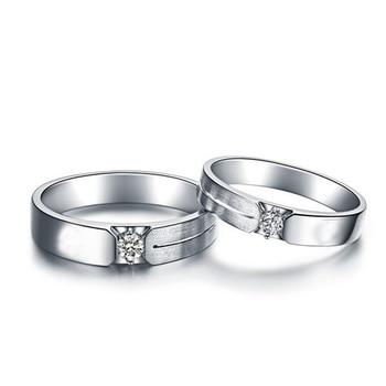 18K White Gold Diamond Engagement Couple Ring Set 3