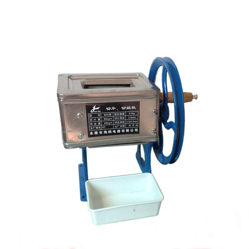 60A Stainless steel Household manual meat slicer electromechanical dynamic commercial meat grinder meat cutting machine no 5 small household manual meat grinder aluminium alloy body with stainless steel blade