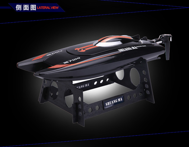 ФОТО Rc Boat 7014 2.4G high-speed 25km/h rc boat toys Speedboats Model Electric Remote Control Gift for Children