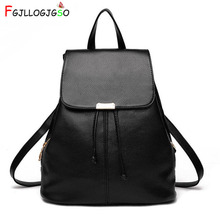 FGJLLOGJGSO Women Backpack High Quality PU Leather Mochila Escolar School Bags For Teenagers Girls Leisure Backpacks Candy Color