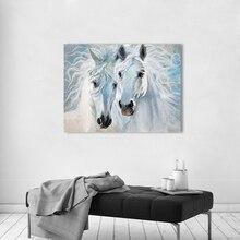 AAVV бегущая Белая лошадь картина маслом на стену плакат настенная живопись на холсте домашний декор, плакаты и рисунки без рамки