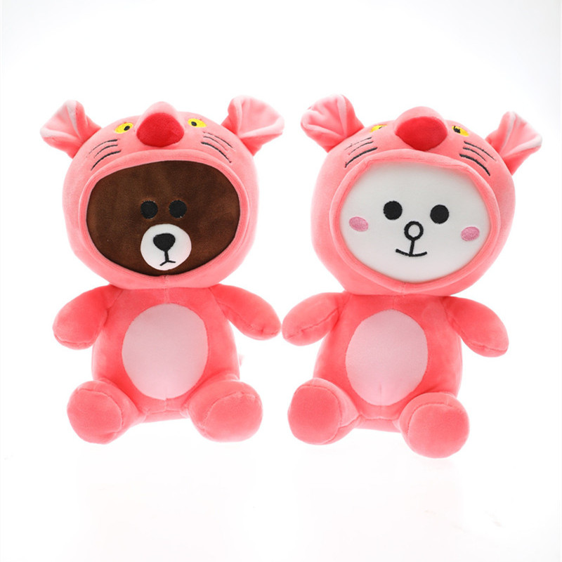 24cm Korean Dolls Small Soft Brown Bear Plush Dolls Pink Panther Plush Toy for Children Girl Birthday Gift Store Decor