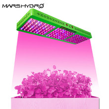 Mars hydro LED reflector 800W Grow light full spectrum indoor greenhouse hydroponics systems garden plant growing light