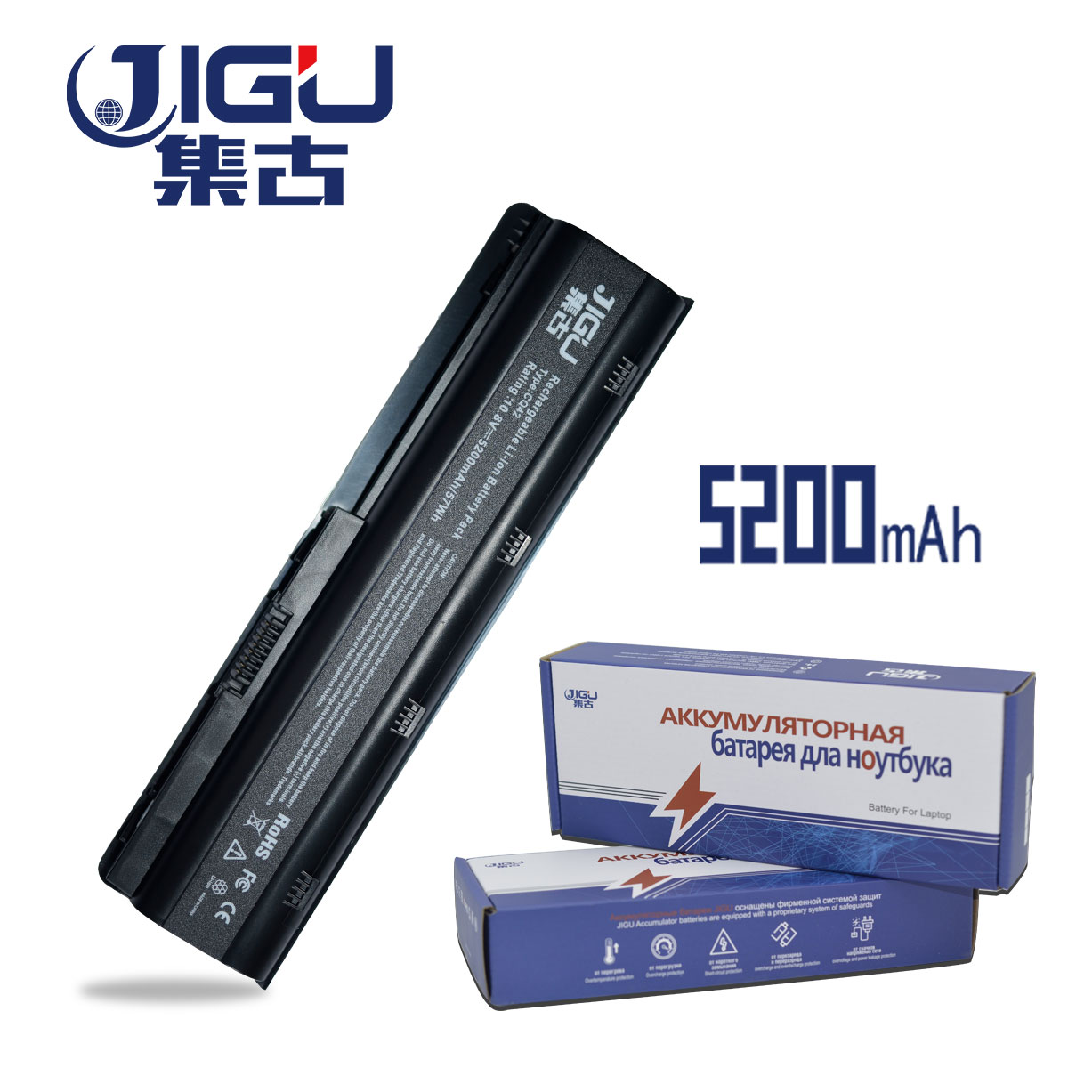 Image 2 - JIGU Laptop Battery G42 G62 G56 MU06 G6 2214 SR HSTNN LBOW HSTNN Q68C Q69C HSTNN UB0W WD548AA For HP Compaq Presario CQ32 CQ42-in Laptop Batteries from Computer & Office