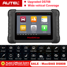 Autel MAXIDAS DS808 OBD2 сканер OBDII OBD 2 Автомобильный диагностический сканер инструмент TPMS программирующий ключ программист Maxisys MS906