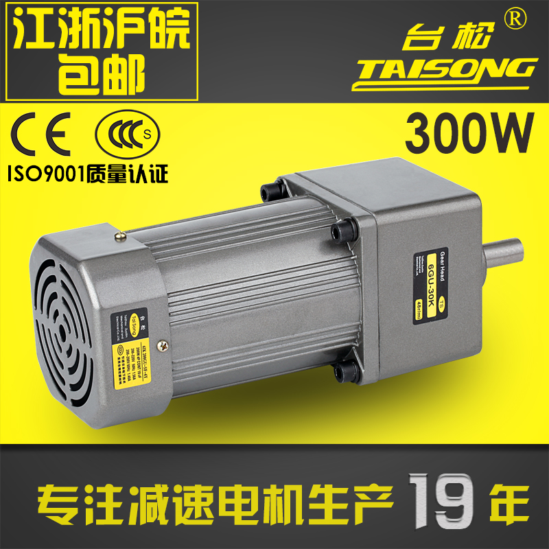 AC220V 300W Miniature AC Asynchronous Gear Speed Control Gear Motor Equipment / Power Tools / DIY Accessories Motor ac220v90w 0 500rpm 2m90gn c single phase speed decelerating gear motor suitable for mechanical equipment power tools diy etc