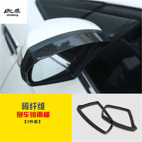2pcs/lot ABS carbon fiber grain Rearview mirror rain eyebrow decoration cover for 2017 2018 FORD KUGA Escape car accessories