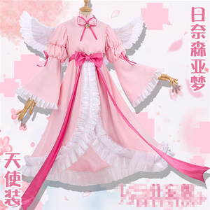 Anime Cosplay Kostüm Shugo Chara Ya Meng Nette Süße mädchen Rosa Kleid + flügel Schöne Stil Volle Sets B
