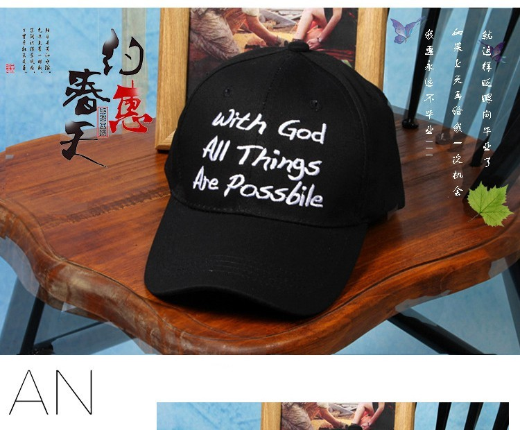 2016 Custom Baseball Cap 6 Panel Hip Hop Cap Korean Letter Embroidered  Hot-air Balloon with Ball Baseball Cap Hats for Women Men 816c0f618c06
