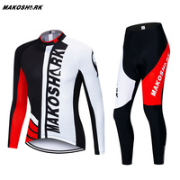 2019 Pro Men Long Sleeve Cycling Clothing Set MTB Ropa Ciclismo Invierno Hombre Cycling Jersey Pants Set Quick Dry Bike Clothe