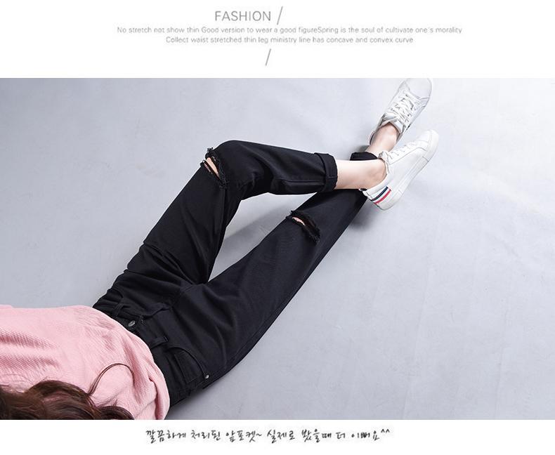 HTB1 JjFSpXXXXaaXXXXq6xXFXXX0 - Women High Waist Jeans Ripped Solid JKP127