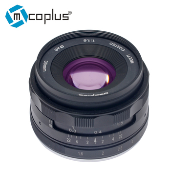 Mcoplus 35mm f/1.6 Manual Focus Fixed Lens for Panasonic M4/3-Mount GM1 GM2 GH3 GH4 GF5 GF6 GF7 GX1 GX2 GX7 GX8 Cameras