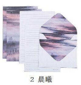 Цвет: 2