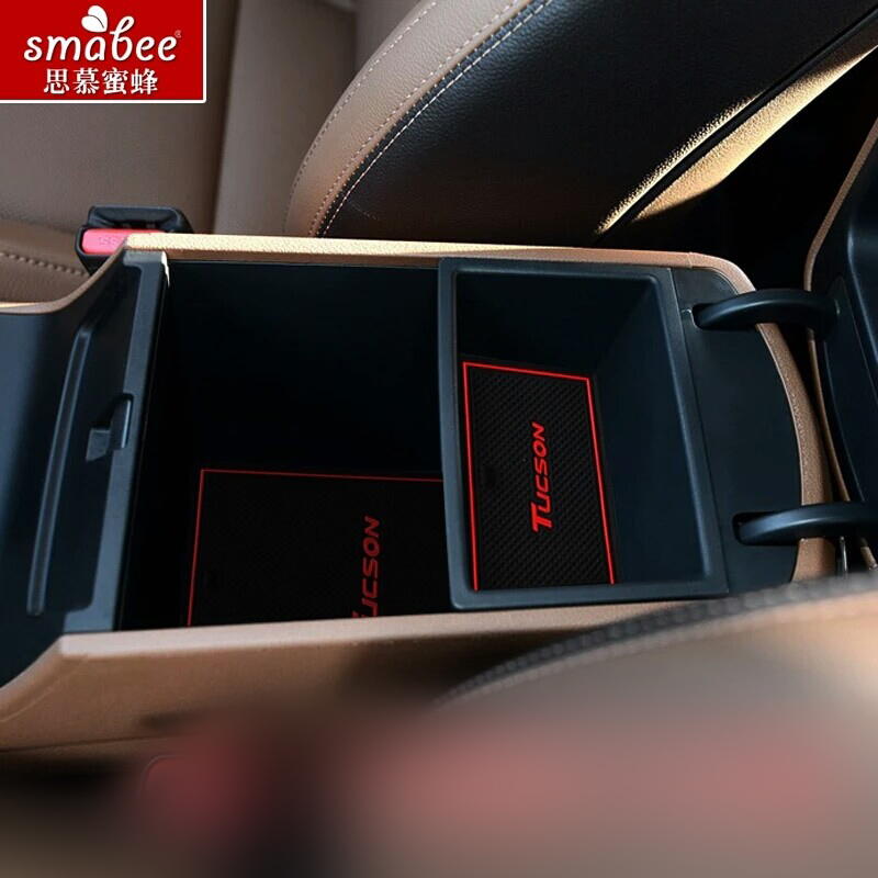 22pcs/set For Hyundai Tucson 2015 2016 Car Accessories 3D Rubber Mat Non-slip Mat Interior Door Groove Mat Smabee for mitsubishi outlander 2013 2014 2015 2016 accessories 3d rubber car mat anti slip mat interior door pad cup mat 14pcsoriginal