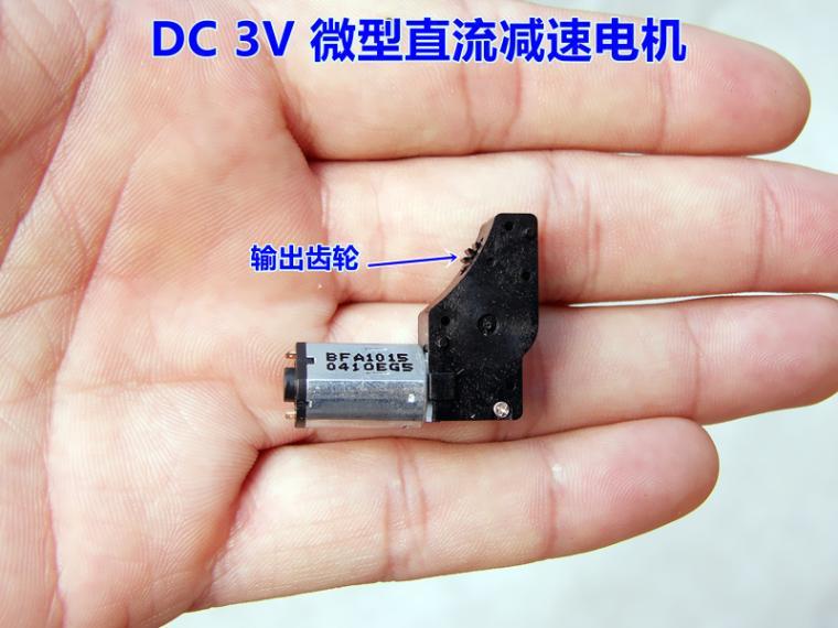 ≧fotocamera digitale telescopica motore miniatura motoriduttore dc