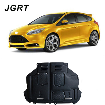 Car styling For Ford Focus Plastic steel engine guard 2007-2018 For Focus Engine skid plate fender