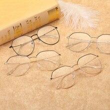 d75bb4786 أفضل بيع المعادن مضلع مرآة مستوية الرجعية غير النظامية الكورية نسخة من نظارات  إطار للرجال والنساء مع نظارات إطارات