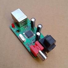 DYKB USB 사운드 카드 USB 동축/디지털 파이버/SPDIF/DTS/ AC3 변환 보드 지원 WAV, APE, FLAC, MP3 오디오