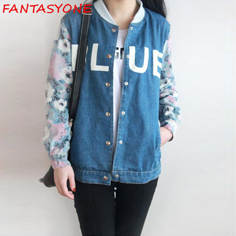Aliexpress.com : Buy FANTASYONE New 2017 Spring Denim Jacket ...