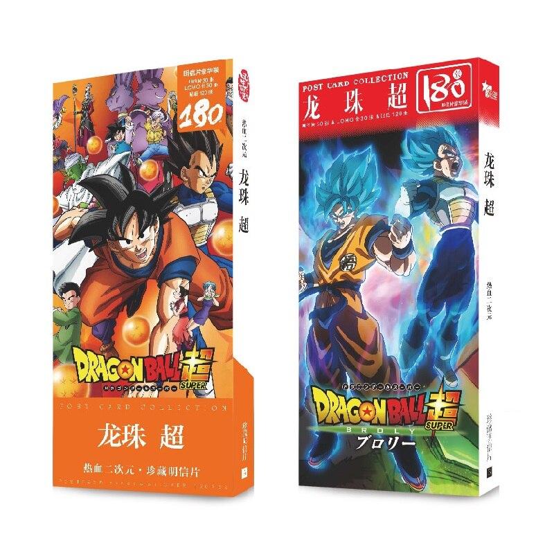 180 Pcs/Set Anime Dragon Ball Large Postcard Figure Son Goku Postcards Greeting Card Birthday Letter Gift Card
