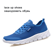 Купить с кэшбэком 2019 Cheapest Air Mesh Men'S Shoes Summer Casual Men Shoes Fashion Leather Casual Shoes Men Sneakers Sandals 37-47