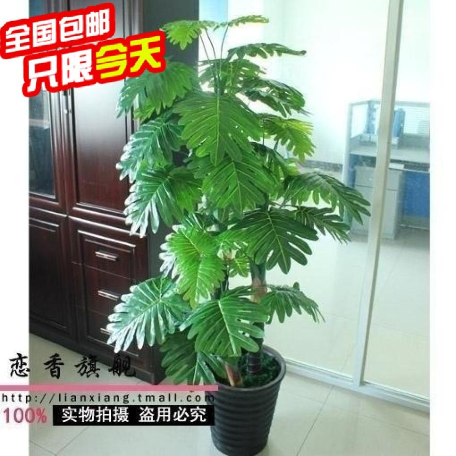 Freeshipping artificial flower finished product large for Artificial plants for decoration
