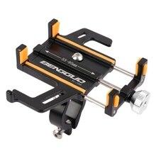 Adjustable Bike Phone Holder Bicycle Motorcycle Mount Seat Anti-shake Stable MTB Stand TX005